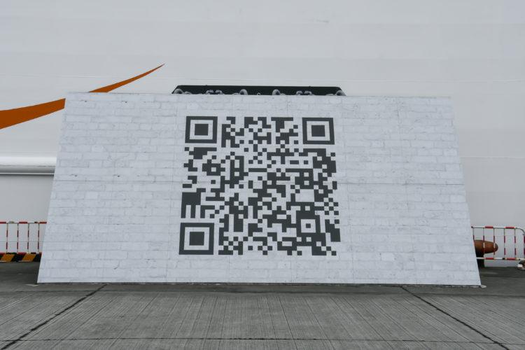 志布志港QRコード