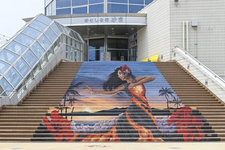 砂楽の階段アート